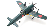 J7W1 SHINDEN in 1/48 Scale