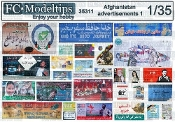 1/35 Afghanistan posters and signs
