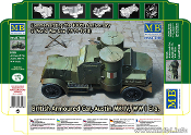 WWI Austin Mk IV British Armored Car