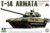 T14 Armata Russian Main Battle Tank