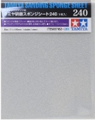 "Sanding Sponge Sheet 4.5""x5.5"" (5mm thick) 240 Grit"
