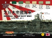 Imperial Japan Navy WWII Set #2 Camouflage Acrylic Set (6 22ml Bottles)