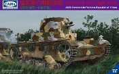 Vickers 6-Ton Light Tank Alt B Command Version Republic of China
