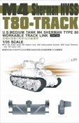 M4 Sherman HVSS Type 80 Workable Track Links