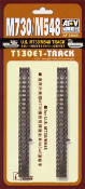 T130E1 Track for US M730/M548