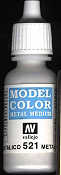 17ml Bottle Acrylic Metallic Medium
