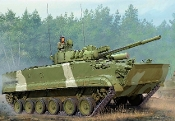 Russian BMP3 Infantry Fighting Vehicle (Russian Army)