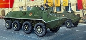 Russian BTR60PB Armored Personnel Carrier (New Variant) (DEC)