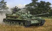 Russian ASU85 Airborne Self-Propelled Gun Mod 1970 Tank (New Va