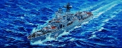 Russian SeveromorskUdaloy Class Destroyer