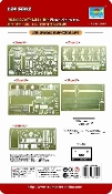 Hawker Hurricane Photo-Etch Detailing Set for #2414 & #2417