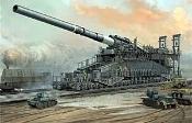 German 80cm K(E) Railway Gun