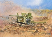 British Anti Tank Gun, 6 pdr Mk.II