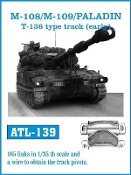 1/35 M108/109/ Paladin T136 Type Early Track Set (165 Links)