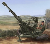Russian ZU23-2 Anti-Aircraft Gun