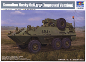 Canadian Husky 6x6 AVGP Improved Version