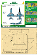 Airbrush CAMO-MASK for 1/48 F-16A NSAWC 60 Camo Scheme