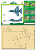 Airbrush CAMO-MASK for 1/48 F-16A NSAWC 04 Camo Scheme