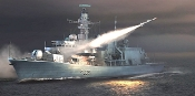 HMS Monmouth F235 Type 23 Frigate