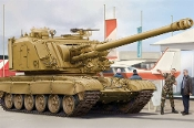 French GCT 155mm AU-F1 SPH Based on T-72