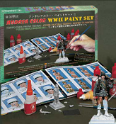 Andrea Color paint set II (WW II)