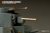 1/35 WWII Japanese TYPE 94 37mm Gun Barrel (GP)
