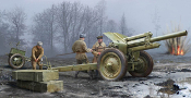 Soviet 122mm Howitzer 1938 M30 Early