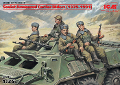 Soviet Armoured Carrier Riders 1979-1991