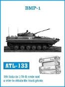 1/35 BMP 1 Track Set (185 Links)