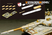 1/35 Modern Russian 2A26 Barrel(T-80 early version) (GP)