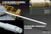 1/35 US 120mm M58 L/60 Gun Barrel(M103 used) (GP)