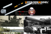 1/35 WWII US 76mm L/52 Gun Barrel (1) w/antenna base (GP)