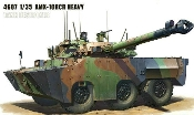 French AMX-10RCR Separ Heavy Tank Destroyer 1980-Present