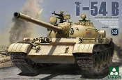 Russian T54B Late Type Medium Tank
