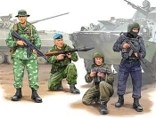 Russian Special Operation Force