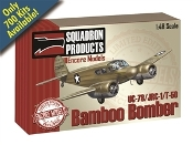 STANDARD EDITION Encore Models UC-78/JRC-1/T-50 'Bamboo Bomber'