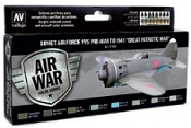 Soviet Air Force VVS Pre-War to 1941 Great Patriotic War Model Air Paint Set (8 Colors)