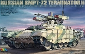 Russian BMPT72 Terminator II Fire Support Combat Vehicle 2013-Present