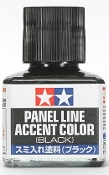 Black Panel Line Accent Color (40ml Bottle)