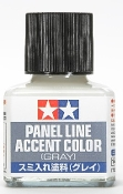 Gray Panel Line Accent Color (40ml Bottle)