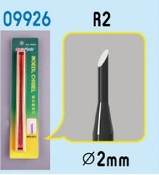 Model Micro Chisel: 2mm Round Tip