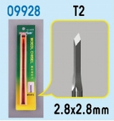 Model Micro Chisel: 2.8mm x 2.8mm Diamond Tip