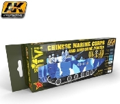 AFV Series: Chinese Marine Corps & Airborne Forces Acrylic Paint Set (8 Colors) 17ml Bottles