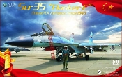 Su35 Flanker E Chinese PLAAF Since 1949 Fighter