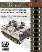 M113 APC T130E1 Workable Track Links