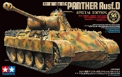 German Panther Ausf.D Special Edition