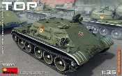 Russian TOP Armored Recovery Vehicle