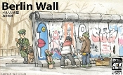 Berlin Wall Section (3 Units)