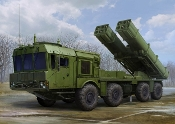 Russian 9A53 Uragan-1M MLRS (Tornado-S) Multiple Launch Rocket System