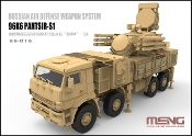 96K6 Pantsir-S1 Russian Air defense Weapon System